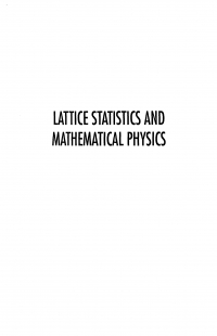 Lattice statistics and mathematical physics