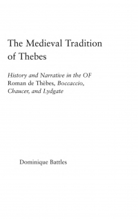 Medieval Tradition of Thebes  History and ...